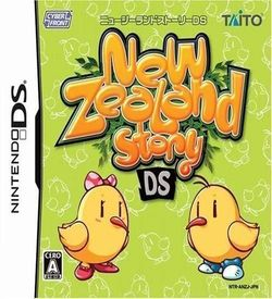 1263 - New Zealand Story DS (Sir VG)