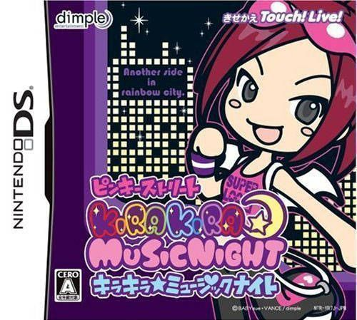 1861 - Pinky Street - Kira Kira Music Night (6rz)