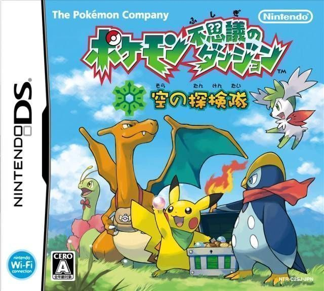 3656 - Pokemon Fushigi No Dungeon - Sora No Tankentai (JP)