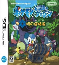 1402 - Pokemon Fushigi No Dungeon - Toki No Tankentai