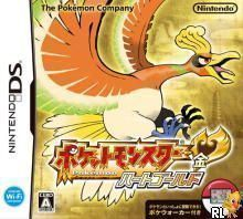 pokemon heart gold rom download for android