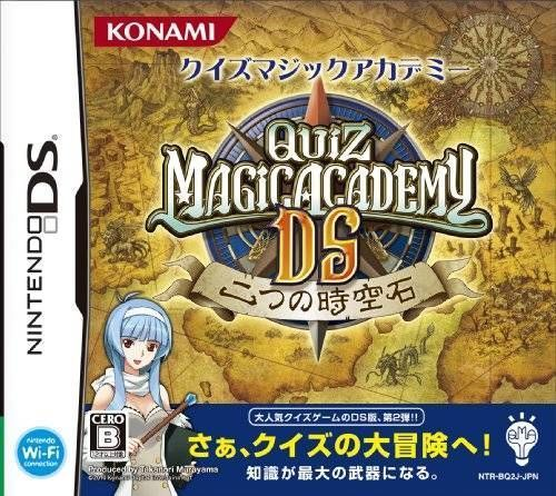 4707 - Quiz Magic Academy DS - Futatsu No Jikuuseki