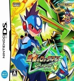 0762 - Ryuusei No Rockman - Green Dragon