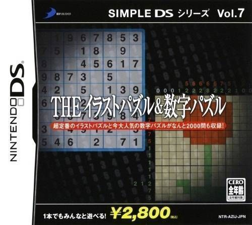 4142 - Simple DS Series Vol. 7 - The Illust Puzzle & Suuji Puzzle (v01) (JP)(High Road)
