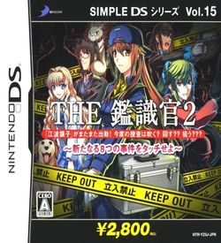 4634 - Simple DS Series Vol. 15 - The Kanshikikan 2 - Aratanaru 8-tsu No Jiken Wo Touch Seyo (v01) (JP)(2CH)