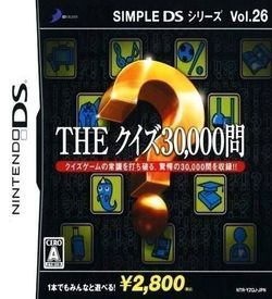 1920 - Simple DS Series Vol. 26 - The Quiz 30000-Mon (Navarac)