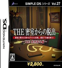 1767 - Simple DS Series Vol. 27 - The Misshitsu Kara No Dasshutsu - The Suiri Bangai-hen (6rz)