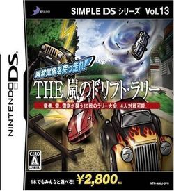 0967 - Simple DS Series Vol. 13 - Ijoukishou Wo Tsuppashire - The Arashi No Drift Rally