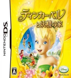 5772 - Tinker Bell To Yousei No Ie