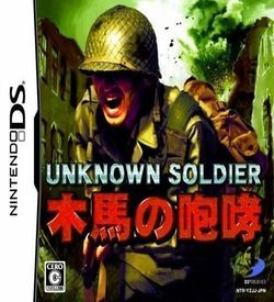 2738 - Unknown Soldier - Mokuba No Houkou