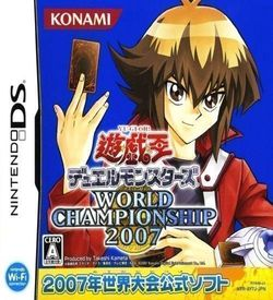 0904 - Yu-Gi-Oh! Duel Monsters World Championship 2007