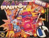 Download neo geo bios rom mame arkanoid