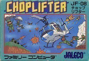 Choplifter [hM03][a1]