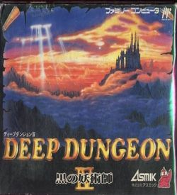 Deep Dungeon 4 - Off Course (Hack)
