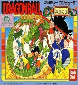 Dragon Ball - Shen Long No Nazo [T-Eng]