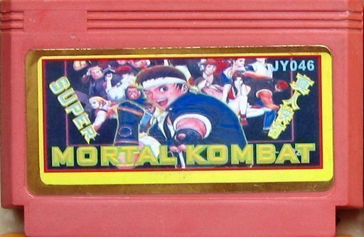 ZZZ_UNK_Mortal Kombat 3 - Special 56 Peoples (Bad CHR)