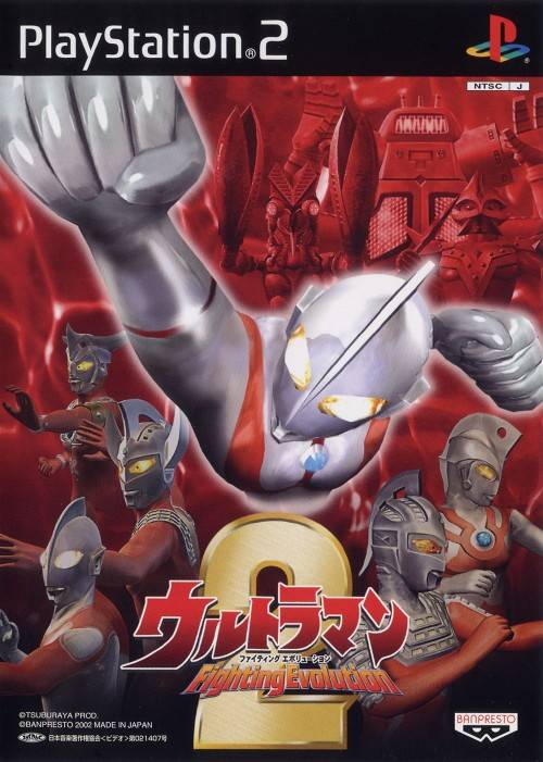 Ultraman Fighting Evolution 2 Playstation 2 Ps2 Isos Rom Download