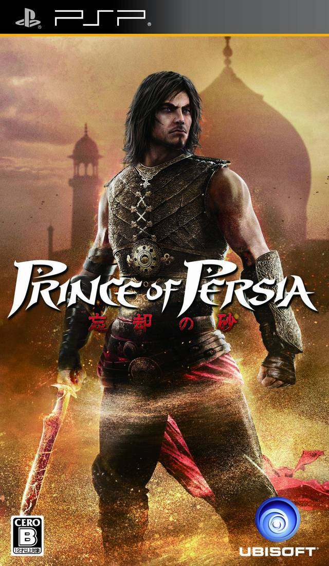 Prince Of Persia The Forgotten Sands Playstation Portable Psp Isos Rom Download