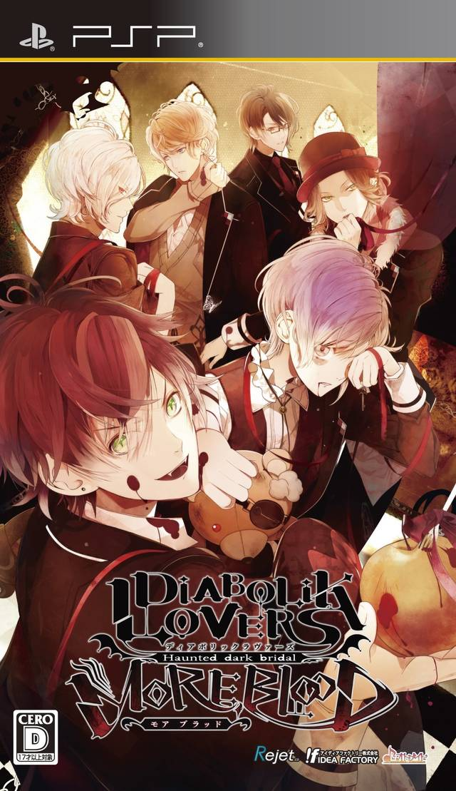 Diabolik Lovers - More, Blood