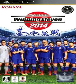 World Soccer Winning Eleven Aoki Samurai No Chousen