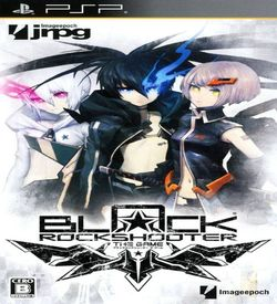 Black Rock Shooter - The Game