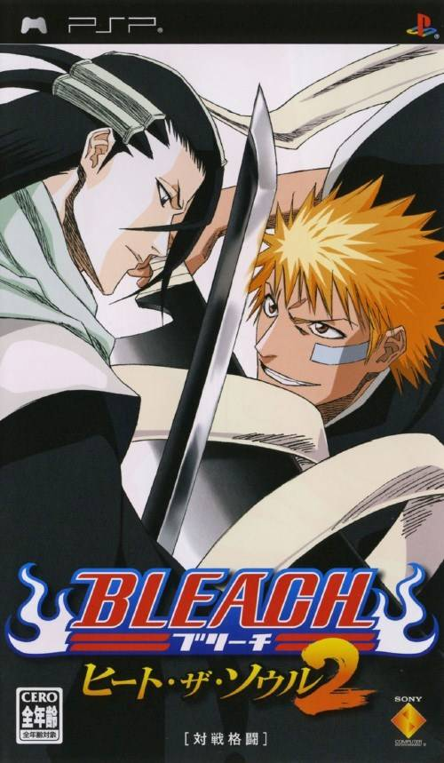 Bleach - Heat The Soul 2