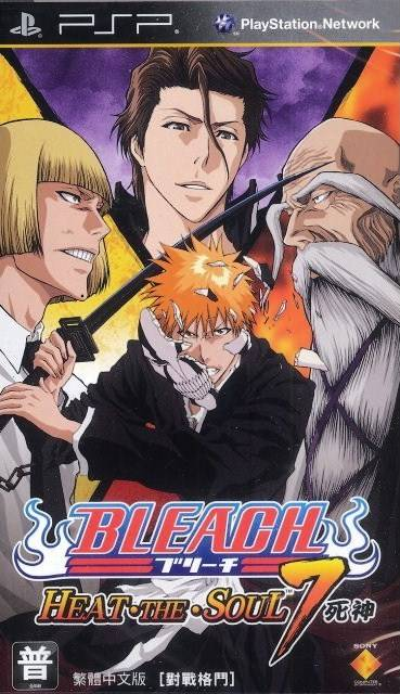 https://romsmania.cc/statics/assets/covers/playstation-portable/bleach-heat-the-soul-7-asia-playstation-portable_1482475646.jpg