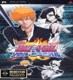 download game ppsspp bleach soul carnival 2