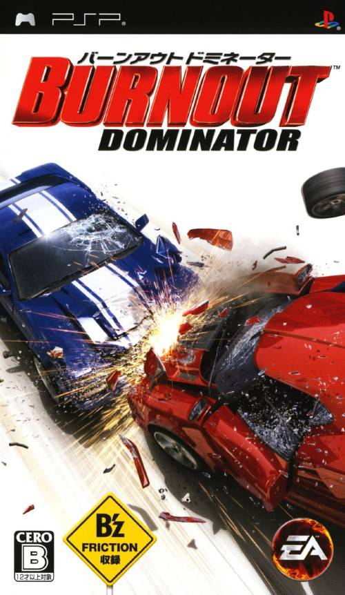 Burnout Dominator - Playstation Portable(PSP ISOs) ROM Download