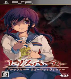 Corpse Party - Blood Covered - Repeated Fear