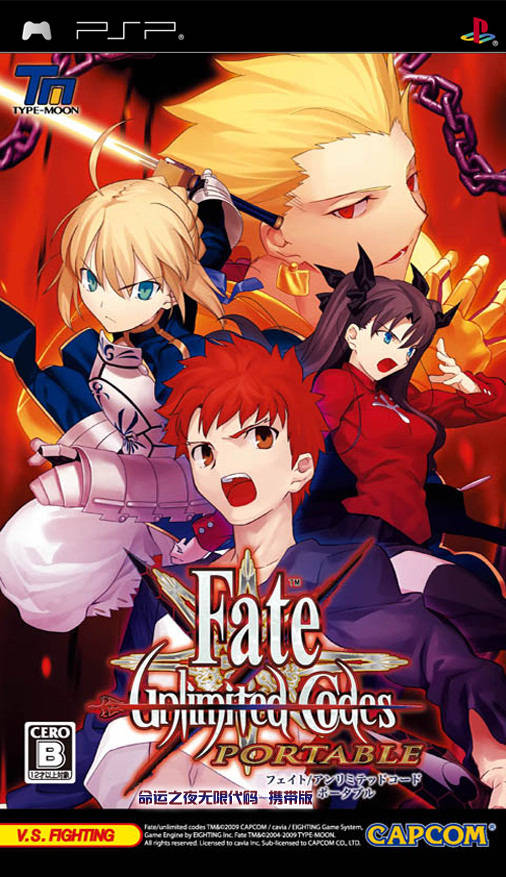 Fate-Unlimited Codes Portable - Playstation Portable(PSP