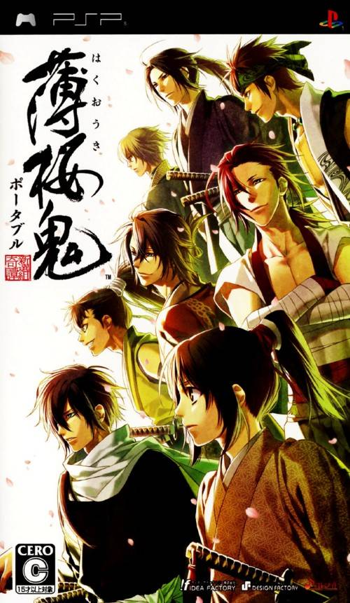 Hakuoki Portable