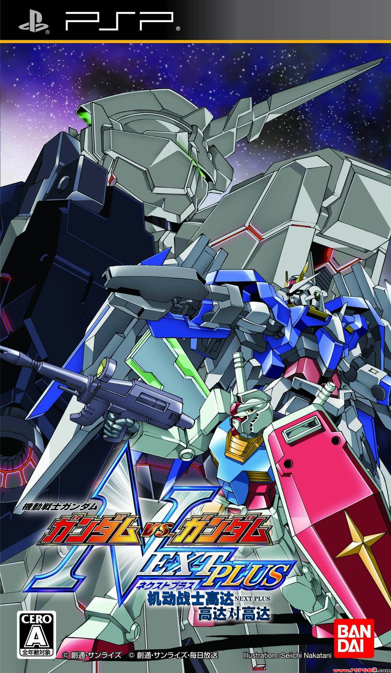 Kidou Senshi Gundam - Gundam Vs  Gundam NEXT PLUS - Playstation
