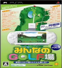 Minna No Golf Jou Vol.1