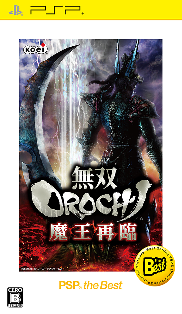 Musou Orochi - Maou Sairin Enhanced Version