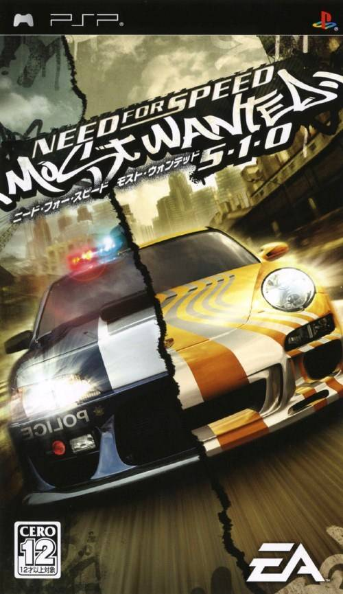 Need For Speed - Most Wanted 5-1-0