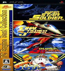 PC Engine Best Collection - Soldier Collection