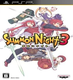 Summon Night 3