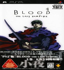 Yarudora Portable - Blood The Last Vampire