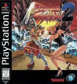 Battle Arena Toshinden 2 [SLUS-00220]