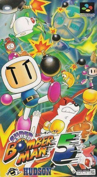 Super Bomberman 5 Gold Cartridge