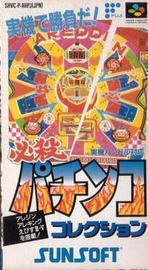 Hissatsu Pachinko Collection