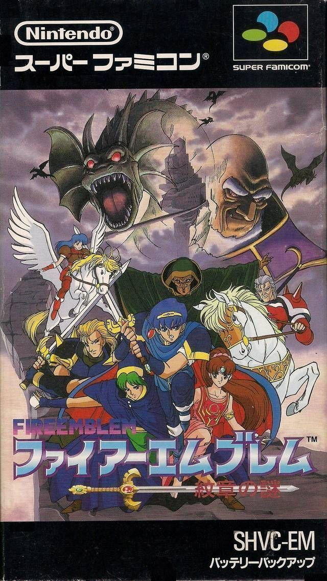 Fire Emblem - Monsyo No Nazo (V1 1) - SNES ROM Free Download
