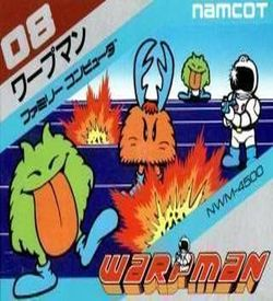 AS - Warpman (NES Hack)