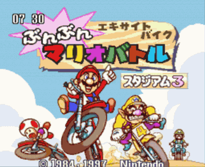 BS Mario Excite Bike Bunbun Mario Stadium 3 (2-8)