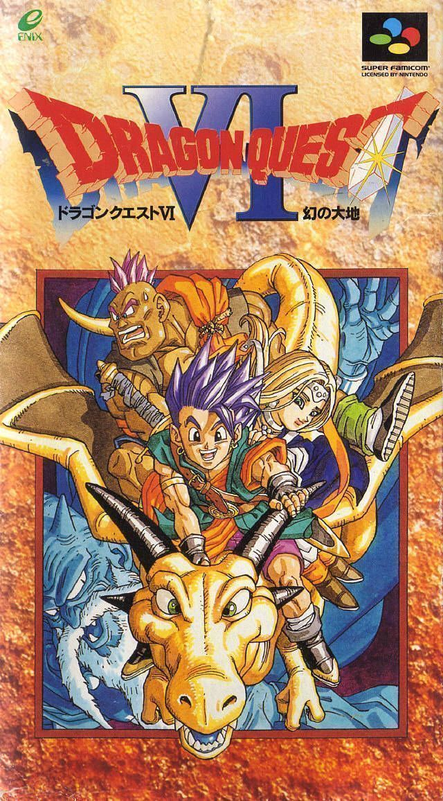 Dragon Quest 6 [T-Eng0.4_DeJap]