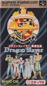 Dragon Slayer (V1.1) (NP)