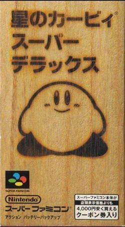 Hoshi No Kirby Super Deluxe