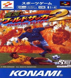 Jikkyou World Soccer 2 Fighting Eleven (Beta)