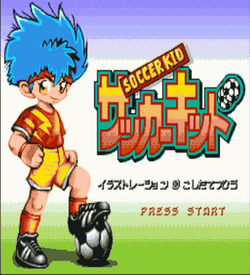 Soccer Kid (Beta)